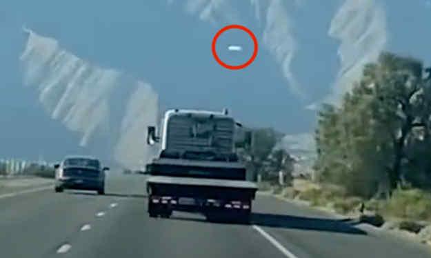 Біля секретної бази в США помітили НЛО: відео