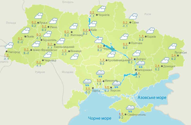 Погода на 8 січня: в Україні буде хмарно, місцями туман