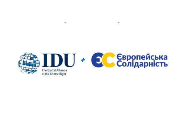 «Європейська Солідарність» отримала членство в Міжнародному демократичному союзі
