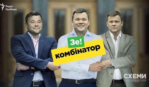 Богдан поєднував державні посади з роботою адвокатом, -