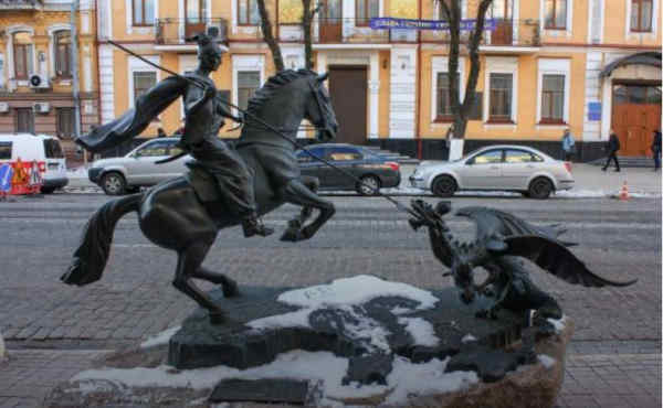 З сайту СБУ (чи вже ФСБ) прибрали зображення козака-переможця, який вбиває двоголового змія на території Донбасу