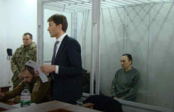 Полковника Без'язикова засудили на 13 років за держзраду