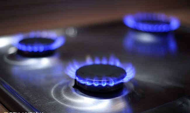 Природний газ внесли до переліку соціально значущих товарів в Україні