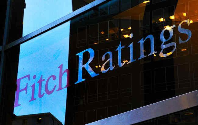 Fitch підтвердило рейтинг України на рівні
