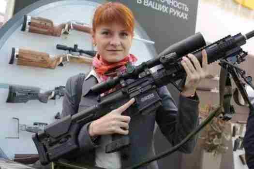 Російська шпигунка Марія Бутіна може стати фігуранткою іншої кримінальної справи - ЗМІ