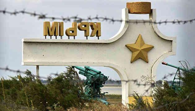 Росія не має права змушувати жителів Криму служити у своїй армії — Human Right