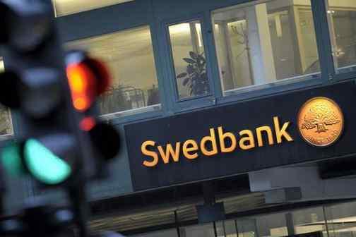 Swedbank оголосив про відставку президента через схему з участю Януковича