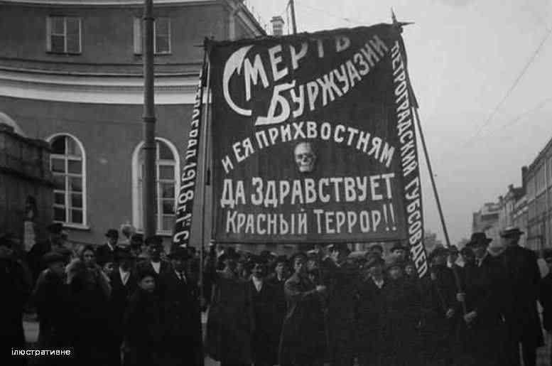 Цього дня почалася радянська окупація Харкова