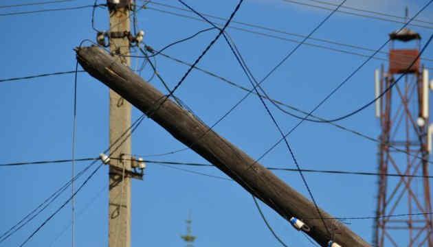 В Україні через негоду 348 населених пунктів без світла, підтоплені майже пів сотні будинків