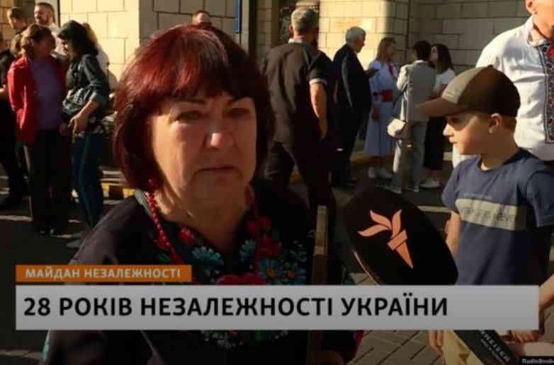 """Матір загиблого """"айдарівця"""" заявила, що її не пустили на святкування на Майдані"""
