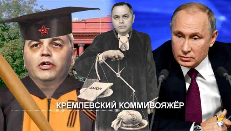 Портнов, где твоя Панама? Кремлевский пустобрех попал в просак