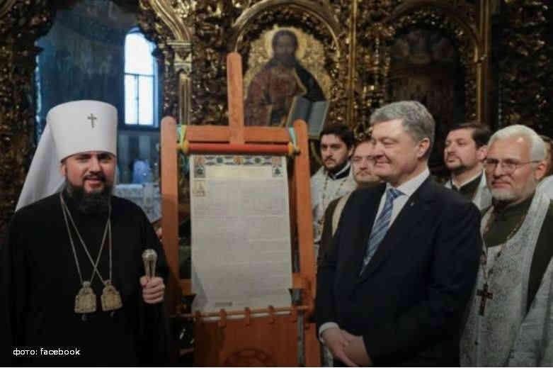 Проти п'ятого президента України Петра Порошенка порушили