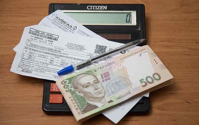Сьогодні день обіцянок!: ЗЕ-уряд збільшить субсидії для оплати комуналки