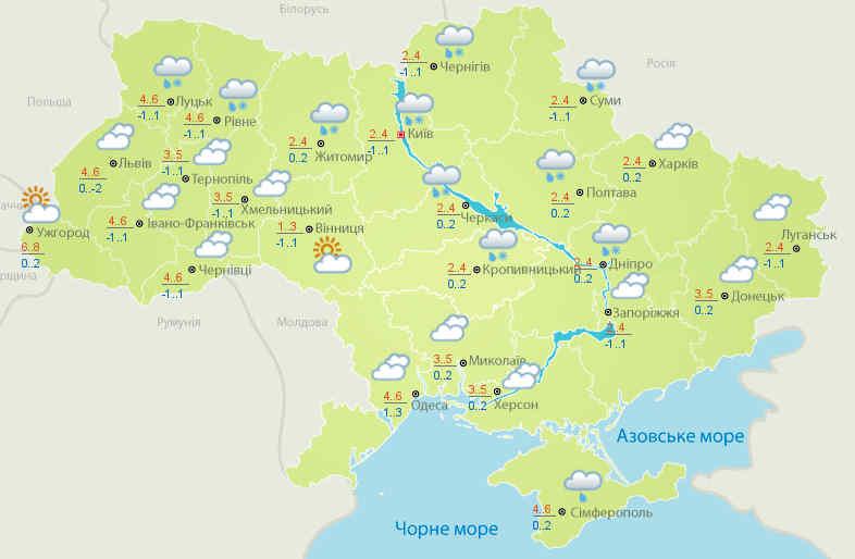 Погода на 28 лютого в Україні: подекуди мокрий сніг та дощ