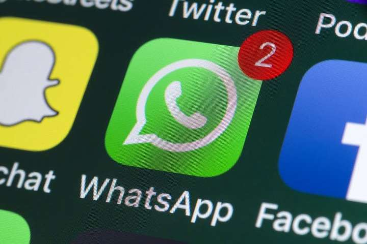WhatsApp пред'явила користувачам ультиматум: Facebook отримає доступ до особистих даних