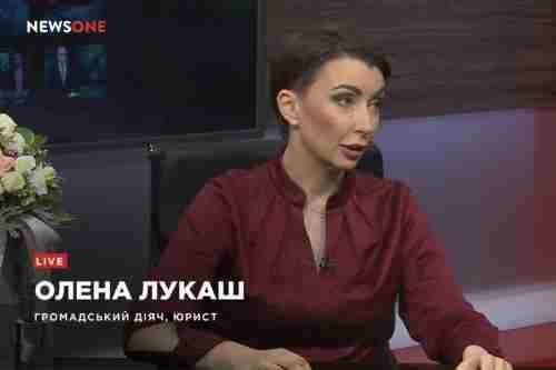Слідство вважає нові докази у справі Лукаш достатніми, щоб йти до суду - Рябошапка