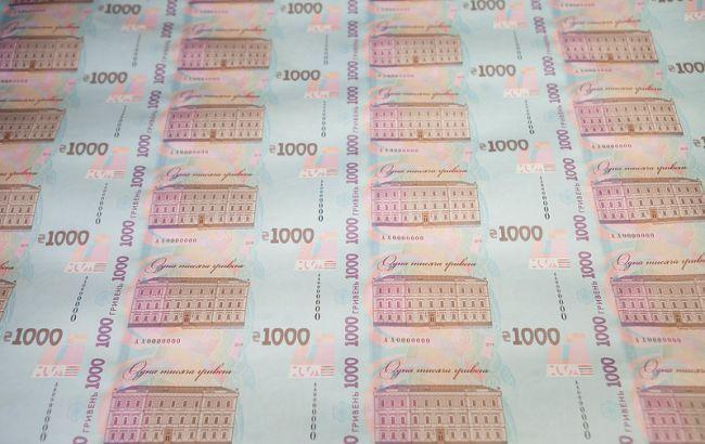 Мінфін позичив ще 19 млрд гривень для покриття дефіциту держбюджету