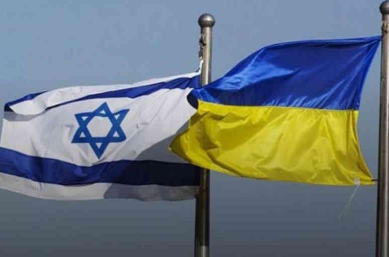 В Україні тимчасово закривається консульство Ізраїлю