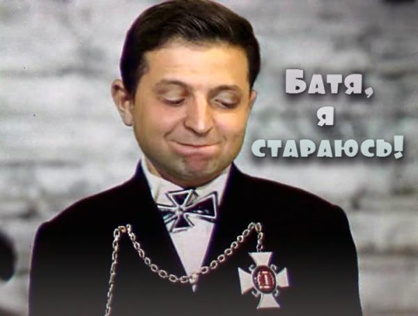 Епоха сватовства з елементами сімейних цінностей, або як дурять Україну в новій владі