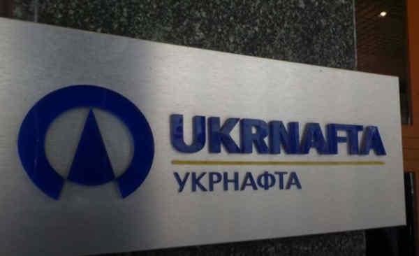 Укрнафта звернулася до Шмигаля: назвала новопризначеного в наглядову раду від держави людиною Бойка та сина Януковича