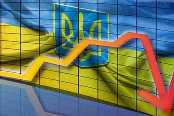 Держстат дав першу оцінку падіння економіки України