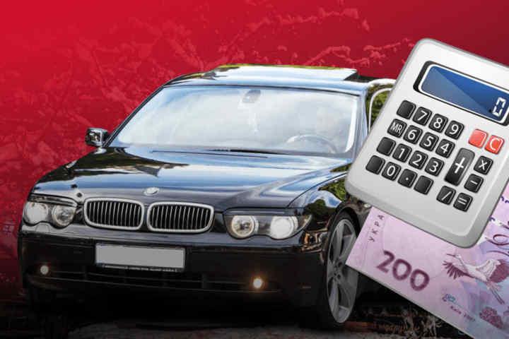 Українці повинні заплатити податки за авто: коли і скільки