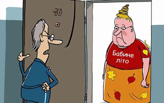 Погода на 10 жовтня: в Україну повертається бабине літо