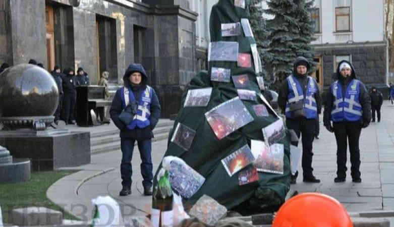 День провокатора. На Банковій влаштували акцію, щоб нагадати про події Майдану у 2013 році