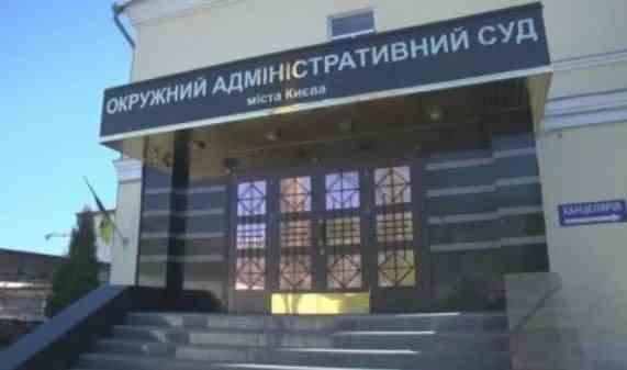 Окружний адмінсуд завернув позов Горбатюка до Луценка