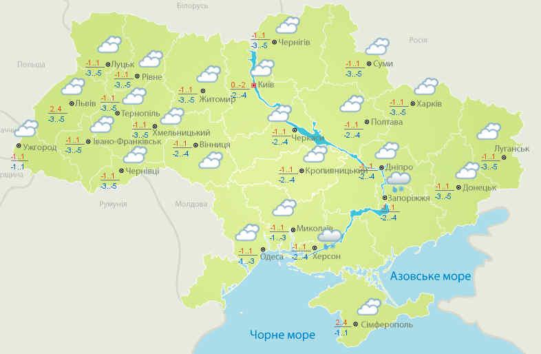 Погода в Україні на 12 січня: Морози і сильні пориви вітру