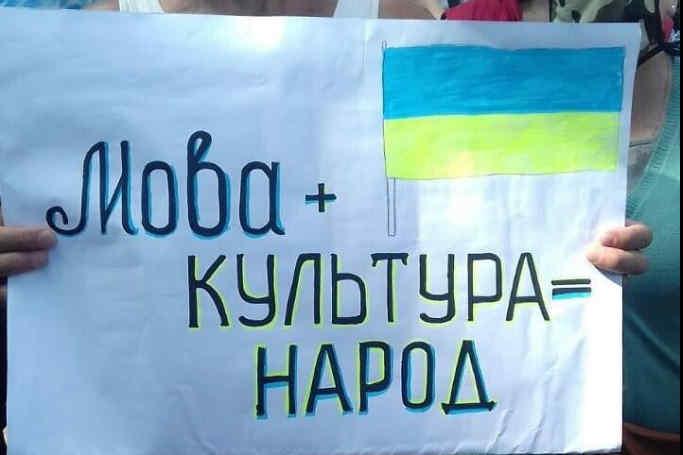 Іспит з української мови для чиновників. Стали відомі деталі