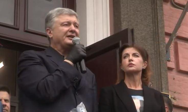 Суд над Порошенком: розгляд перенесли на 1 липня