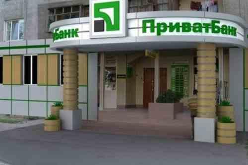 Суд ухвалив ще одне рішення щодо ПриватБанку на користь Коломойського