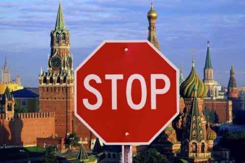 Нові санкції ЄС проти