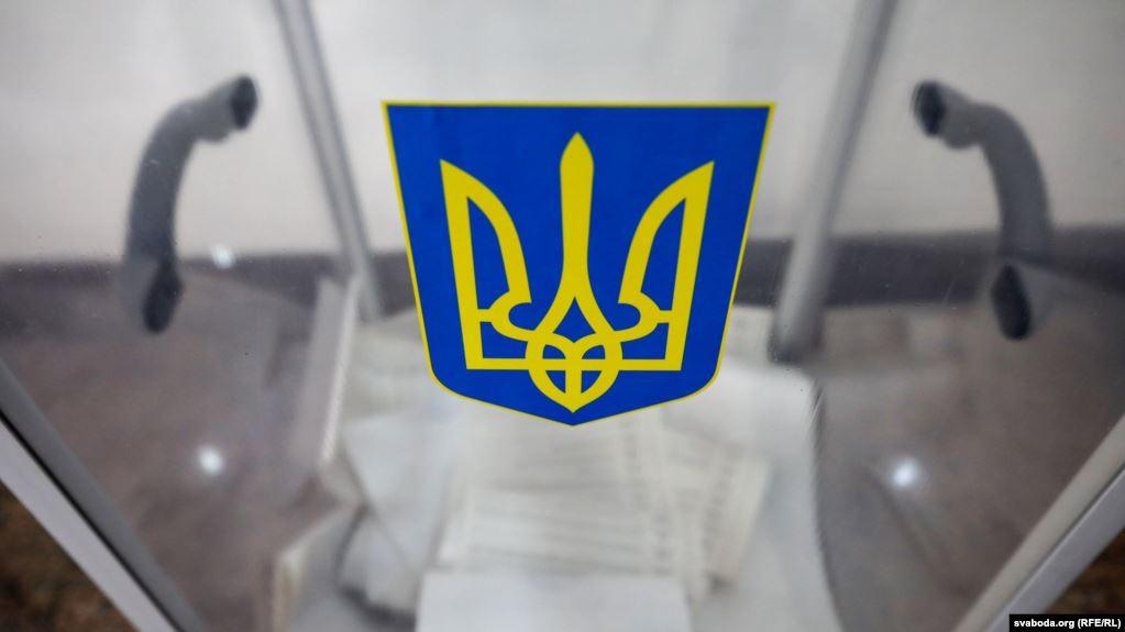 Патріоти України, колаборанти і третя група виборців. Оцінка останніх