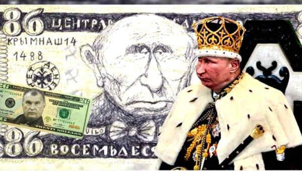 Полная капитуляция: Путин признал поражение в нефтяной войне