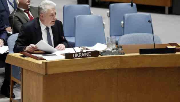 Єльченко розповів на Радбезі ООН про підтримку Росією тероризму