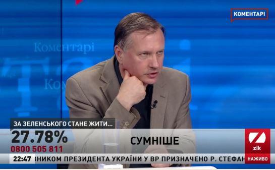 Чорновіл звинуватив Зеленського в тиску на Конституційний Суд