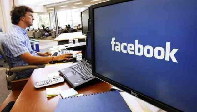 Facebook більше не гарантує, що буде безкоштовним для своїх користувачів