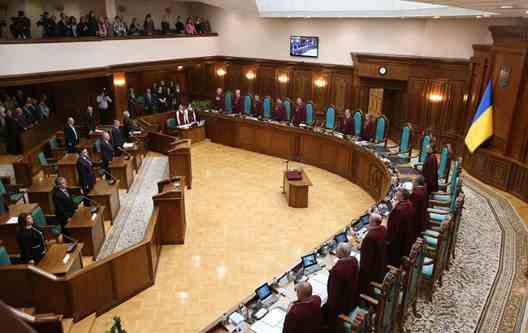Конституційний суд взявся за закон про перейменування УПЦ МП