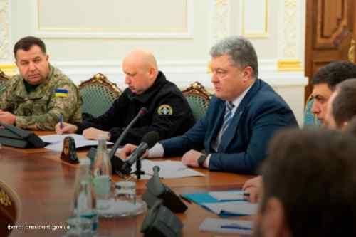 РНБО ініціює міжнародний аудит Укроборонпрому – Президент