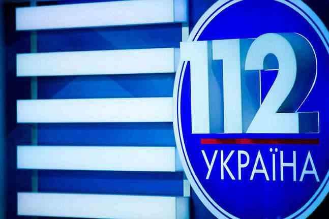 У Києві обстріляли телеканал Медведчука