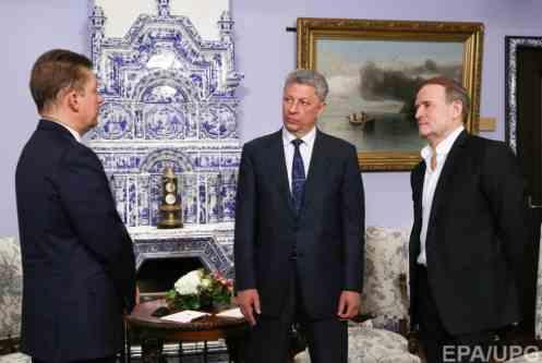 Візит Медведчука та Бойка до РФ: у СБУ розповіли про хід розслідування справи