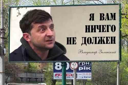 У Зеленського відмовилися показати декларацію-2018 до другого туру - ЧЕСНО