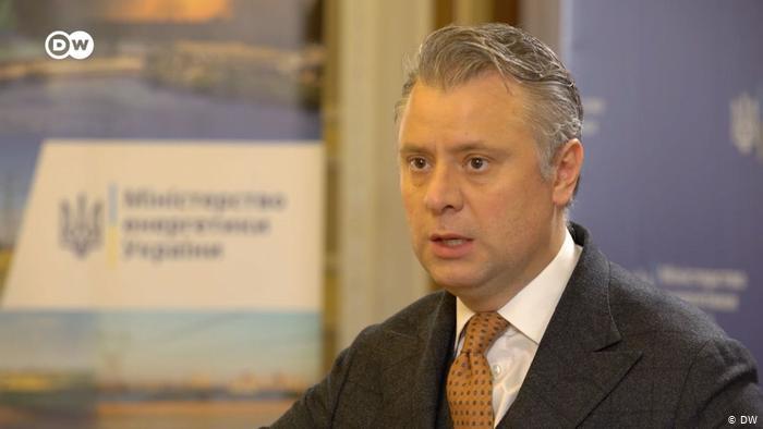 Вітренко заявив про дефіцит електроенергії в Україні