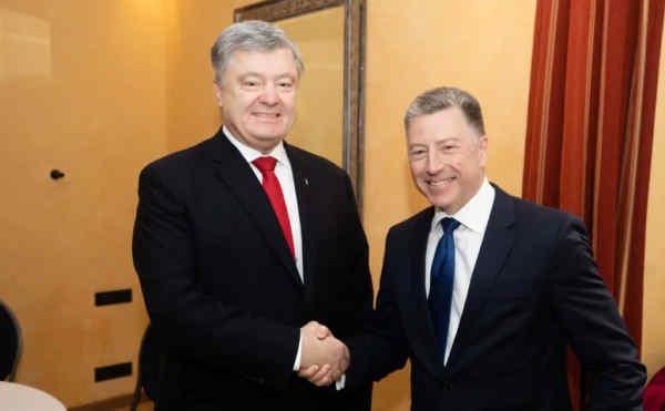 Держдеп США шукає заміну Волкеру на українському напрямку - Помпео