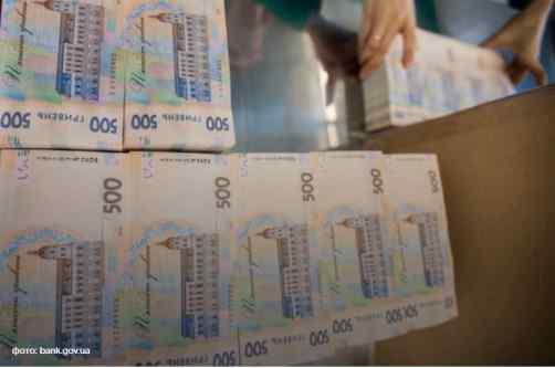 Середня зарплата в січні зросла до 9 223 гривень