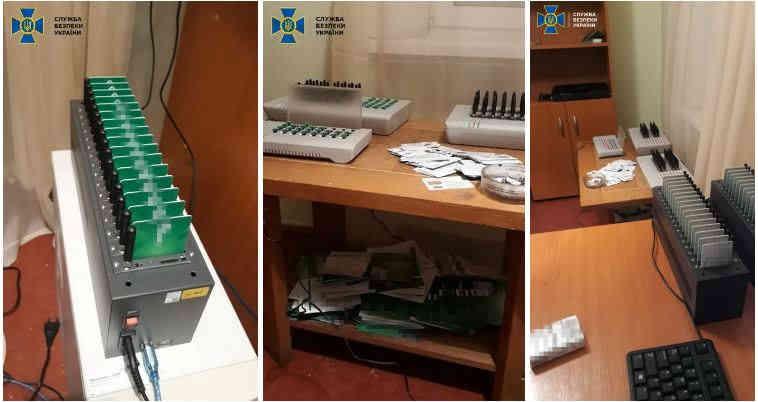 СБУ викрила в Києві російську «ботоферму», яка займалась мiнуванням та фейками