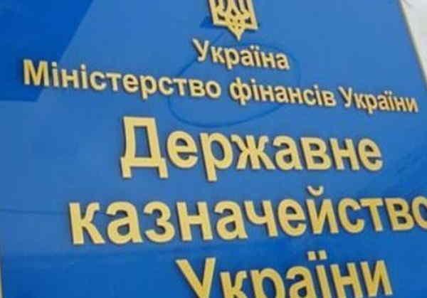 План збору податків та ЄСВ за 7 місяців не виконано на понад 116 мільярдів гривень
