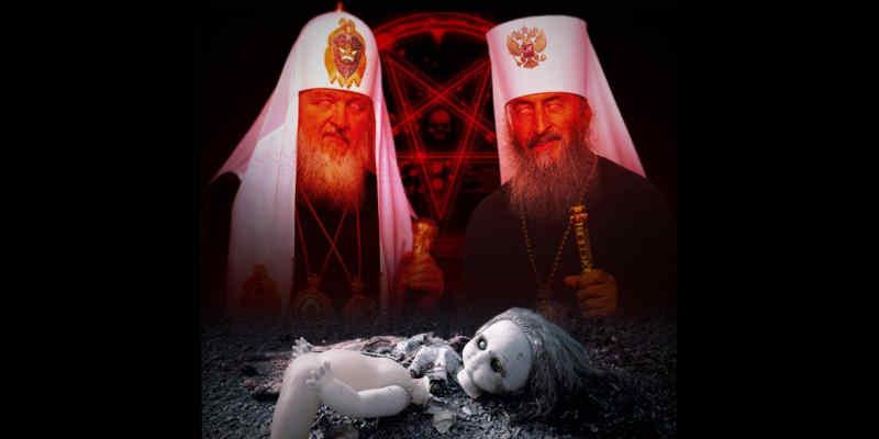Московська церква в Україні почала кампанію проти вакцинації